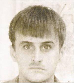 Penton 1985 - True crime BOGEYMAN