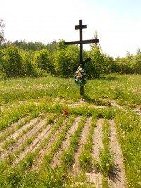 Romanov gravesite