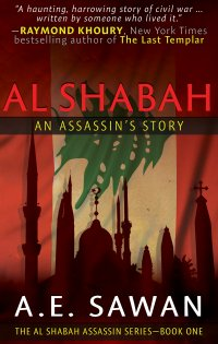 Al Shabah Kindle Cover