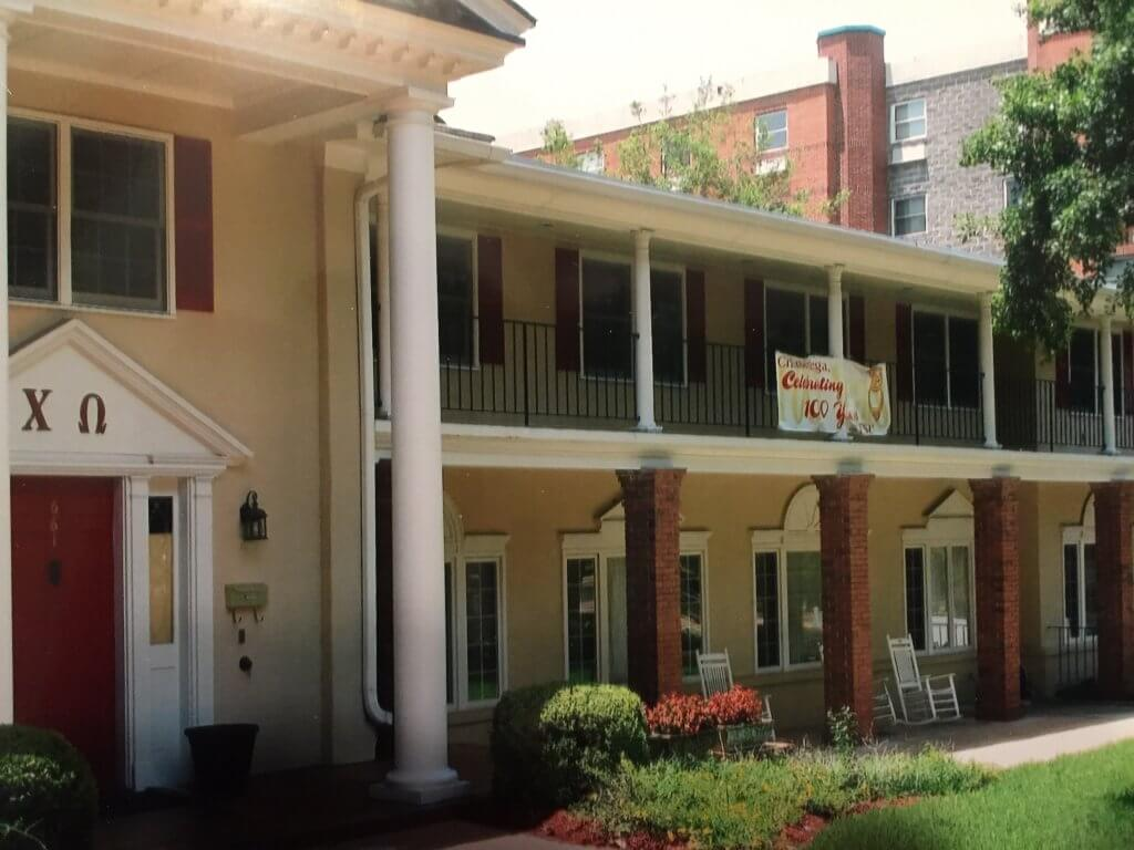 The Chi Omega sorority house in Tallahassee, Florida